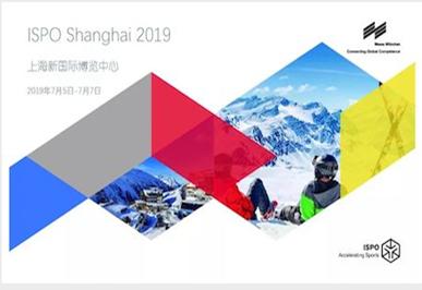 金雪花亿博平台代理产业联盟会员联合参展ISPO上海