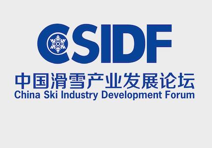 China Skiing Industry Congress