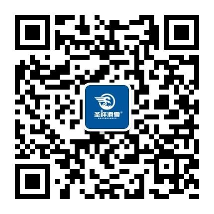 亿博平台代理|首頁(欢迎您)-公众号二维码.jpg